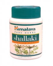 Shallaki Himalaya, капсулы