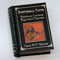Книги по духовной литературе